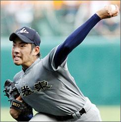 yuseikikuchi