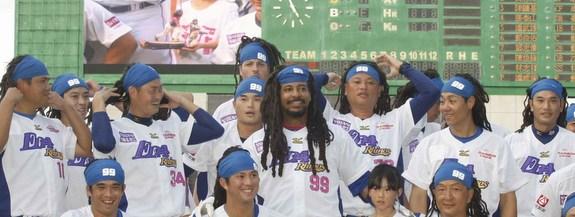 (Photo via Baseballmania)