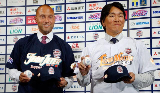 (Shizuo Kambayashi/AP)